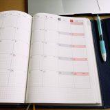 今年度の手帳は、ほぼ日手帳のカズンに決めました