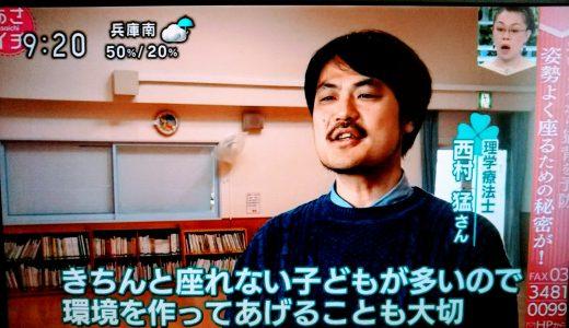 NHKの番組「あさイチ」さんに、出演しました