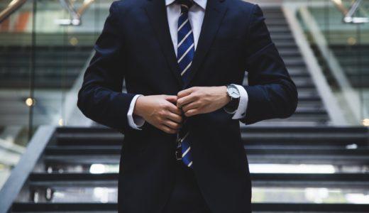 経営者が社員を見る8つのポイントと、社員と経営者で立場が違っても理解しあえるためのポイント3つ