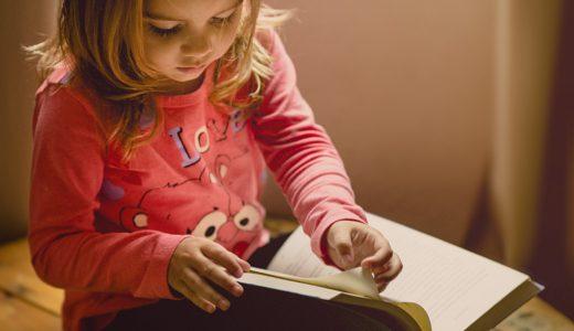 【発達支援】子どもができないことを「やる気」や「根性」のせいにしてはいけない。もっと科学的根拠で捉えてみよう!