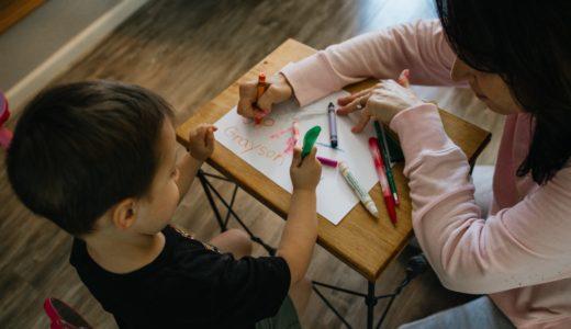 発達支援に携わる若手セラピスト(PT/OT/ST)の「スキルアップ塾」を作ろうと思います