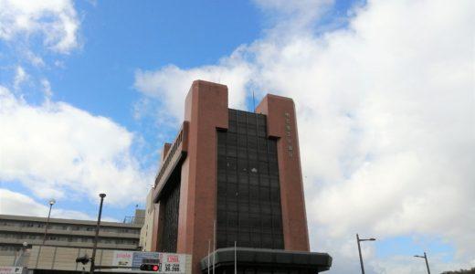 【子育て施策で有名な明石市】明石商工会議所に行ってきました