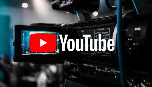 【療育事業所様向け】YouTubeチャンネル運営における3つの残念ポイント